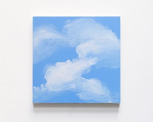 "Byron Kim's ""Sunday Painting 1/27/08"" is shown in this photo provided by the artist and Kukje Gallery. (Yonhap)"