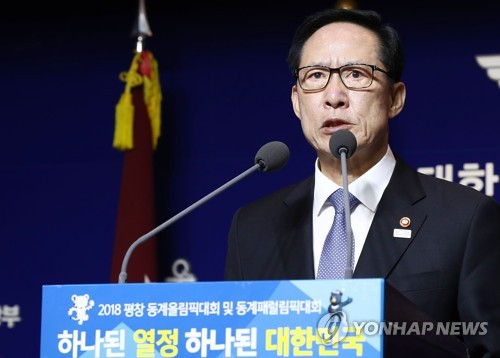 South Korean Defense Minister Song Young-moo reads out a statement on Feb. 9, 2018, offering an apology for the military's use of force against pro-democracy protesters in Gwangju in 1980. (Yonhap)