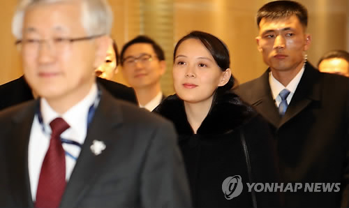 This photo taken on Feb. 9, 2018, shows Kim Yo-jong (C), the younger sister of North Korean leader Kim Jong-un, arriving in South Korea as a member of the North's high-level delegation for the PyeongChang Winter Olympics. (Yonhap)