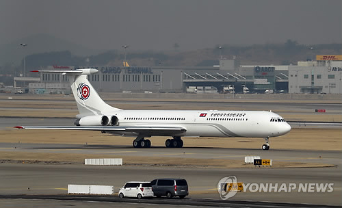 This photo taken on Feb. 9, 2018, shows a North Korean jet carrying North Korea's high-level delegation after arriving in South Korea. (Yonhap)