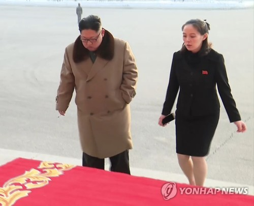 This photo captured from footage by North Korea's state TV broadcaster on Dec. 30, 2017, shows North Korean leader Kim Jong-un (L) and his younger sister Kim Yo-jong (R). (For Use Only in the Republic of Korea. No Redistribution) (Yonhap)