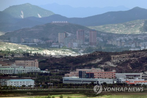 Will visit by NK leader's sister pave way for inter-Korean summit?