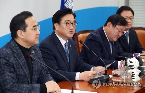 Rep. Woo Won-shik floor leader of the ruling Democratic Party speaks during a party meeting on Feb. 9 2018
