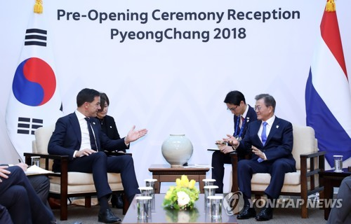 South Korean President Moon Jae-in (R) speaks in a bilateral summit with Mark Rutte, prime minister of the Netherlands, held in Yongpyeong, located some 200 kilometers east of Seoul in Gangwon Province, on Feb. 9, 2018. (Yonhap)