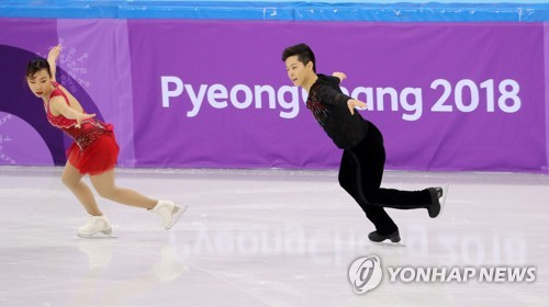 U.S. figure skating team stays in medal contention