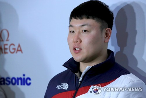 2018 South Korean bobsleigh pilot Won Yun-jong speaks to reporters after Team Korea's launching ceremony in Seoul
