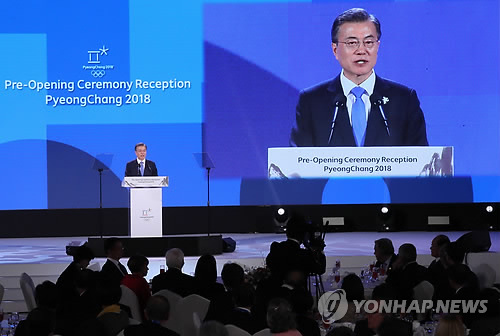 South Korean President Moon Jae-in (at podium) delivers a welcome speech in a reception held before the opening of the PyeongChang Winter Olympic Games on Feb. 9, 2018. (Yonhap)