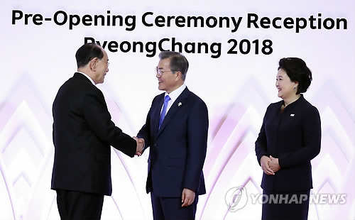 Winter Olympics 2018: North and South Korea hold landmark meeting