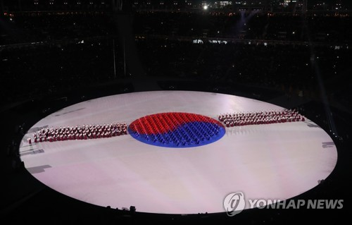 Winter Olympics opening ceremony sees historic handshake