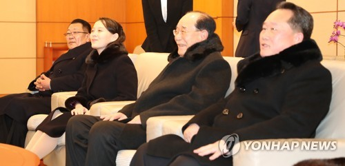 In the photo, taken Feb. 9, 2018, Kim Yo-jong (second from L), a younger sister of North Korean leader Kim Jong-un, is seen attending a brief meeting with South Korean officials after arriving at Seoul's Incheon International Airort as part of a 22-member delegation to the opening of the PyeongChang Winter Olympics, led by the North's ceremonial head of state Kim Yong-nam (third from L). (Yonhap)