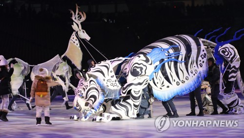 A scene from the opening ceremony of the PyeongChang Winter Olympics in PyeongChang Olympic Stadium on Feb. 9, 2018. (Yonhap)