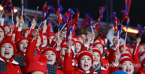 A group of North Korea cheerleaders attend the opening ceremony of the PyeongChang Winter Olympics in South Korea's alpine city of PyeongChang on Feb. 9, 2018. (Yonhap)