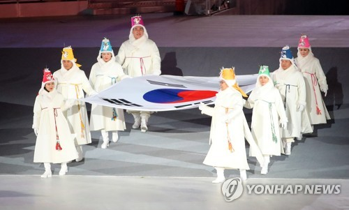 Former South Korean Olympians and Olympic gold medalists carry the national flag into PyeongChang Olympic Stadium during the opening ceremony of the 2018 PyeongChang Winter Olympics on Feb. 9, 2018. (Yonhap)