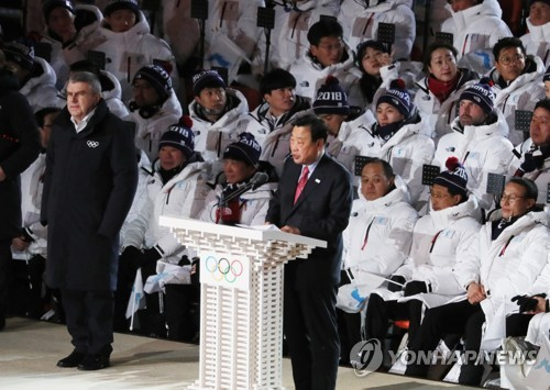 Lee Hee-beom, head of the organizing committee for the 2018 PyeongChang Winter Olympics, gives a speech during the opening ceremony at PyeongChang Olympic Stadium on Feb. 9, 2018. (Yonhap)