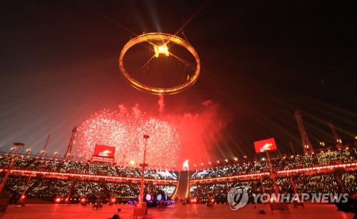 Fireworks go off during the opening ceremony of the 2018 PyeongChang Winter Olympics at PyeongChang Olympic Stadium on Feb. 9, 2018. (Yonhap)