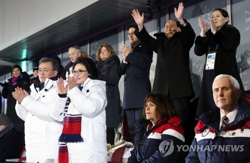 DPRK high-level delegation heads home after ROK visit