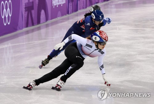 South Korean Lim claims title in PyeongChang Games short track men's 1500m