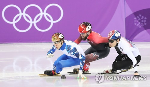 Security high at Winter Olympics in South Korea