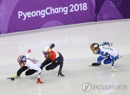 South Korean Lim claims title in PyeongChang Games short track men's 1500m