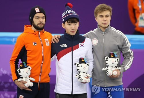 Lim claims 1st gold for South Korea