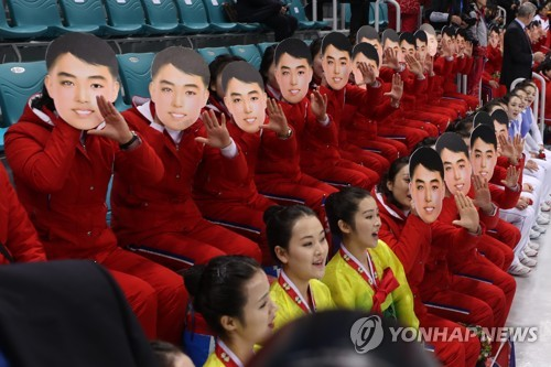 North Korean Cheerleaders Were Not Impressed by Kim Jong Un Impersonator
