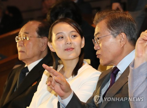 South Korean President Moon Jae-in (L) talks with Kim Yo-jong, the younger sister of North Korean leader Kim Jong-un, just before the start of a performance by a North Korean art troupe, in Seoul, on Feb. 11, 2018. (Yonhap)
