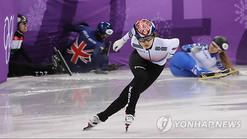 Olympics: Lim wins S. Korea's 1st gold of the Pyeongchang Games