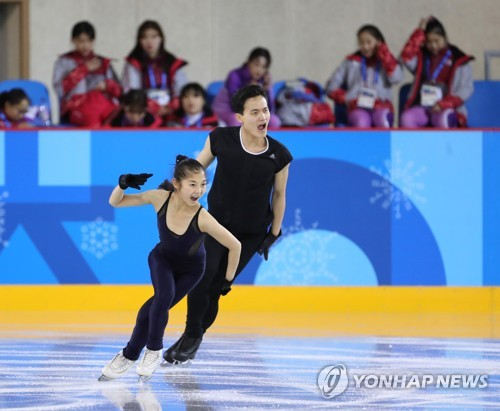 Kim Jong Un impersonator thrown out of Olympic hockey game