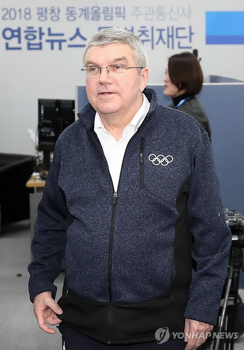 IOC President Thomas Bach holds an interview with Yonhap News Agency at the PyeongChang Winter Olympics' Main Press Centre in PyeongChang on Feb. 12, 2018. (Yonhap)