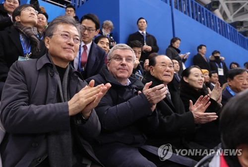 In this file photo, South Korean President Moon Jae-in, IOC President Thomas Bach, Kim Yong-nam, president of North Korea's Presidium of the Supreme People's Assembly, and Kim Jong-un's sister, Kim Yo-jong (from L to R), watch a joint Korean women's hockey team match against Switzerland together in Gangneung, sub-host city of the PyeongChang Winter Games, on Feb. 10, 2018. (Yonhap)