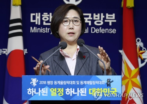 South Korean defense ministry spokesperson Choi Hyun-soo speaks at a press briefing in this undated file photo. (Yonhap)