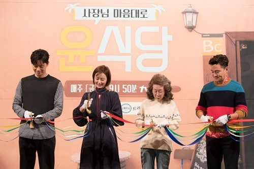 """This photo provided by tvN shows the cast members of """"Youn's Kitchen 2."""" (Yonhap)"""
