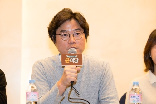 In this photo provided by CJ E&M, producer Na Young-seok talks during a press conference at a hotel in western Seoul on Feb. 13, 2018. (Yonhap)