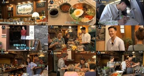 """This compilation of photos uses images captured from """"Youn's Kitchen 2."""" (Yonhap)"""