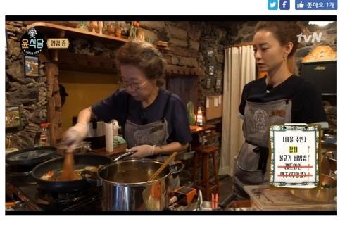 """In this image captured from the show, the main chef Youn Yuh-jung cooks in a kitchen on """"Youn's Kitchen."""" (Yonhap)"""