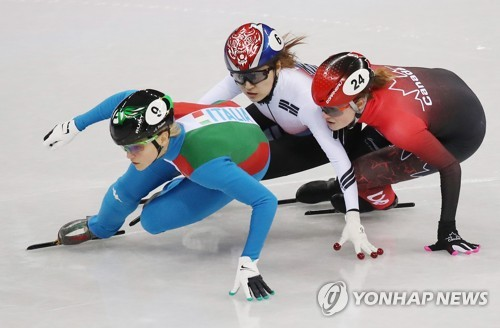 A look at notable quotes from the Pyeongchang Winter Olympics