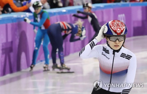 Korean 'Iron Man' Kim wins historic Olympic skeleton gold