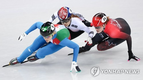 Yun's the one: South Korea's Yun Sungbin dominates skeleton for Olympic gold