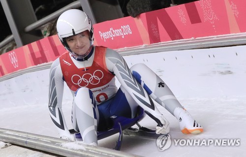 German-born South Korean luger Aileen Christina Frisch checks her time after finishing her run in the women's singles luge competition, at the PyeongChang Winter Olympic Games, at Alpensia Sliding Centre in PyeongChang, Gangwon Province, on Feb. 13, 2018. (Yonhap)