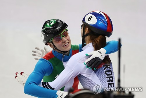 Olympics: Skeleton - South Korea's Yun banks on home comforts