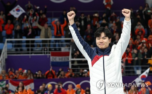South Korea's Yun Sung-bin maintains lead in men's skeleton
