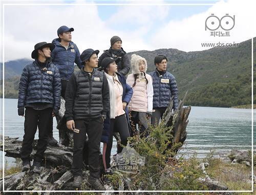 "A photo of ""Law of the Jungle"" provided by SBS (Yonhap)"