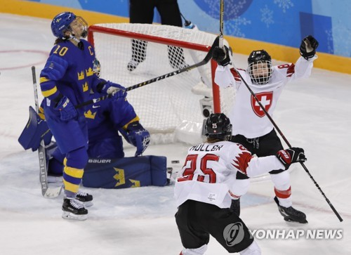 In this Reuters photo, Phoebe Staenz of Switzerland (R) celebrates her goal against Sweden in the third period of the teams' Group B game of the women's hockey tournament at the PyeongChang Winter Olympics at Kwandong Hockey Centre in Gangneung, Gangwon Province, on Feb. 14, 2018. (Yonhap)