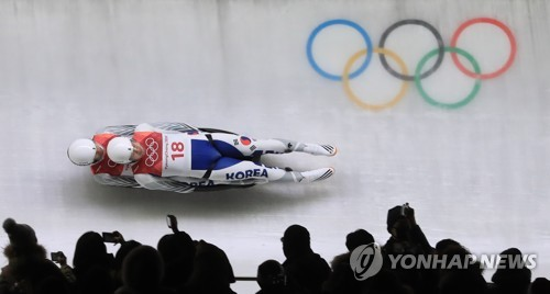 South Korea's Park Jin-yong and Cho Jung-myung compete in the men's doubles luge competition at the PyeongChang Winter Olympic Games at Olympic Sliding Centre in PyeongChang, Gangwon Province, on Feb. 14, 2018. (Yonhap)