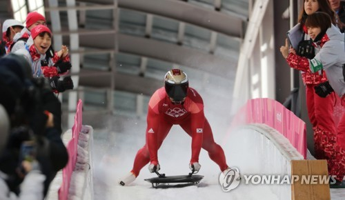 Skeleton Racer Yun Sung-bin Closer to First Olympic Gold