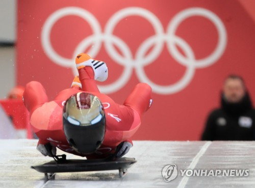South Korean makes history with skeleton gold