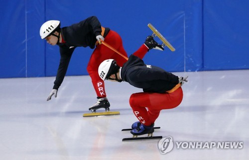 South Korea will be footing North Korea's bills during the Winter Olympics