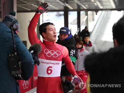 Yun Sungbin Tops Skeleton Qualifying Results at 2018 Winter Olympics