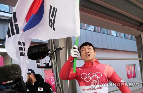 Winter Olympics: South Korea's 'Iron Man' Yun wins first Asian sliding gold