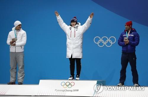 Korea's Yun Sung-bin slides to gold in men's skeleton